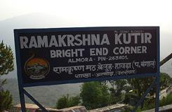 Bright End Corner